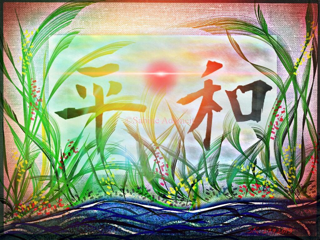 Heiwa - Frieden